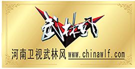 武林风论坛