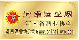 河南酒业协会