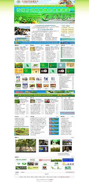 农业生态网