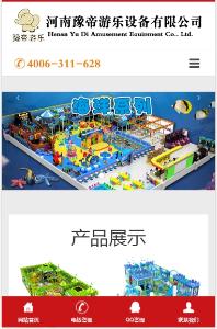 河南豫帝游乐设备有限公司