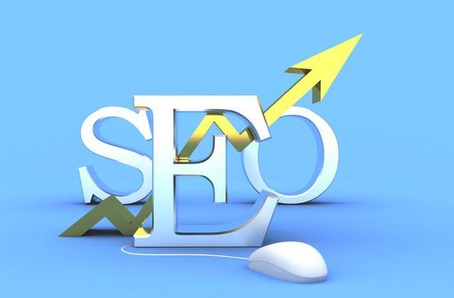 搜索引擎应该如何优化?