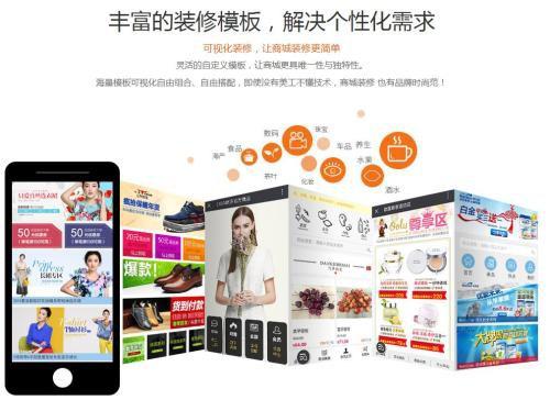 消费升级趋势下,消费者日益重视产品品质和体验